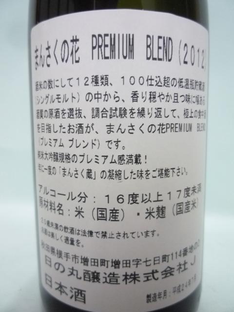 P1210360