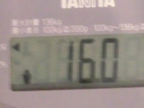 CIMG1036