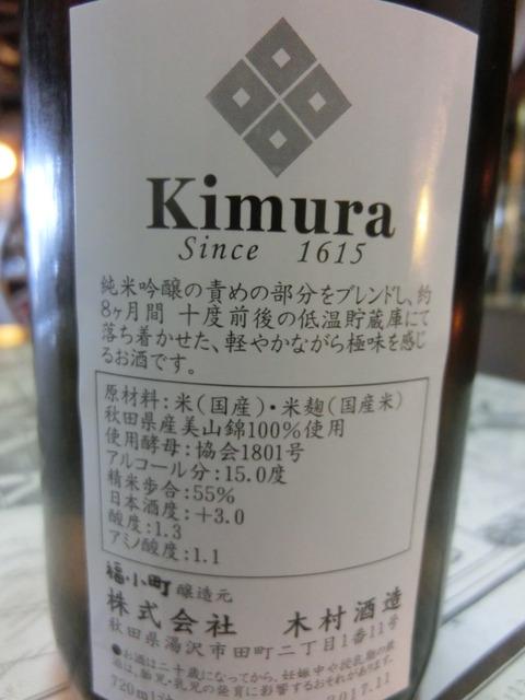 CIMG0008