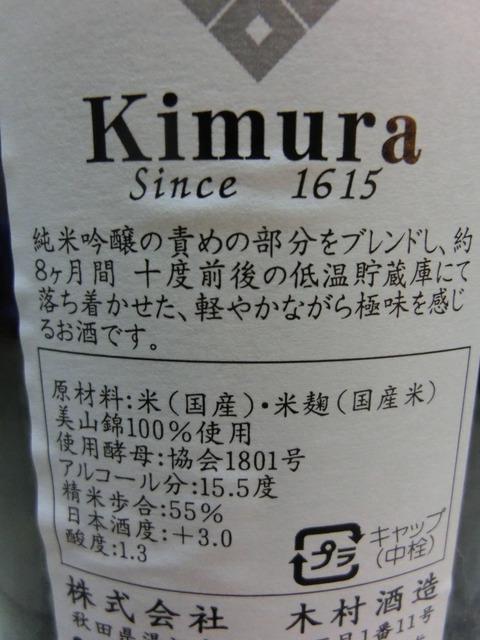 CIMG5370