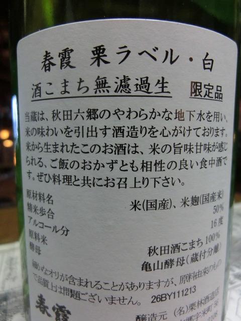 CIMG5968