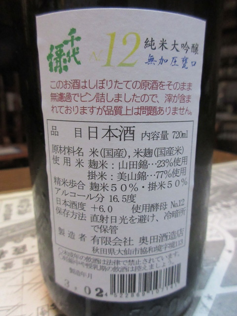 IMG_1724