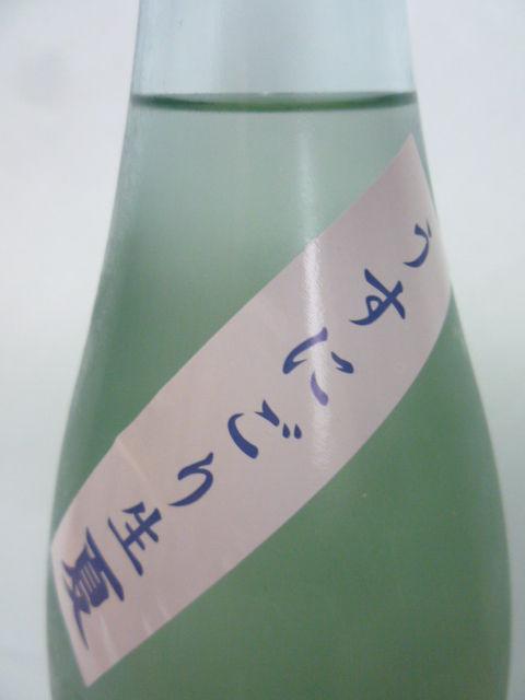 P1200465