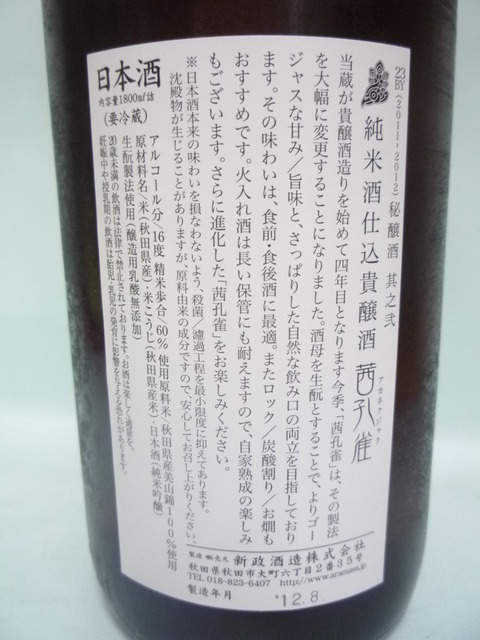 P1210558