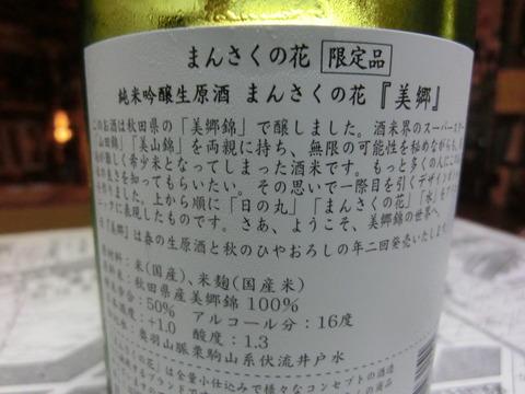 CIMG9810