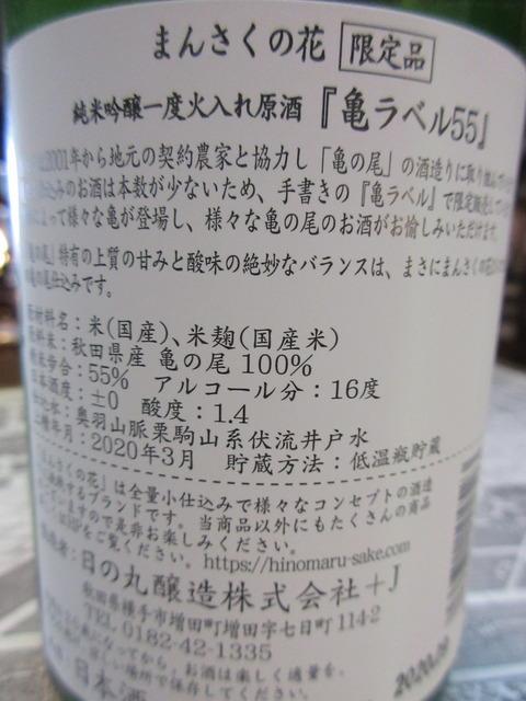 IMG_9597