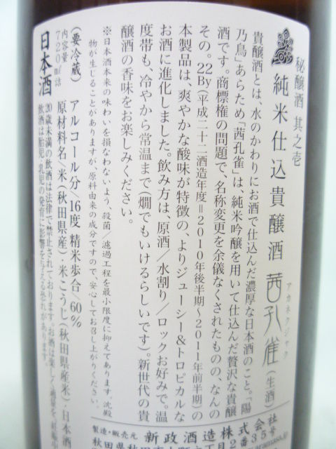 P1110719