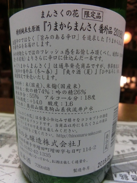 CIMG3117