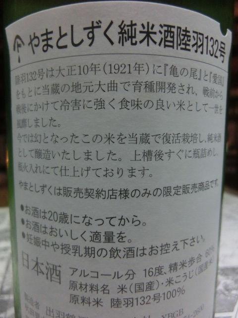 CIMG3524