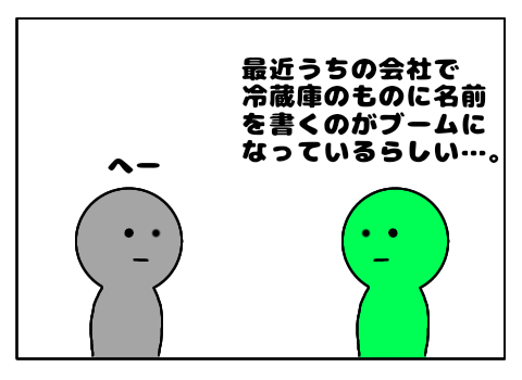 mg_20210716183020