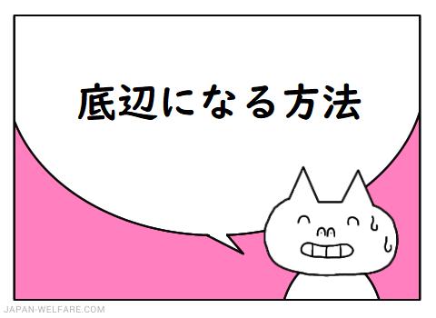 title046