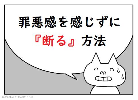 title047
