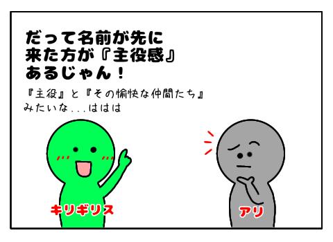 無題29_20210713000320