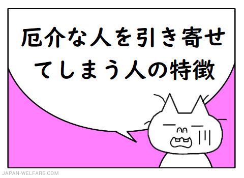 title040