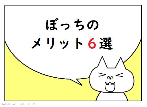 title021
