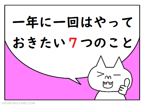 title048
