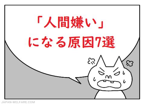 title013
