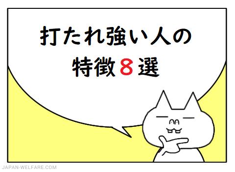 title036