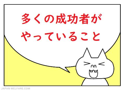 title012
