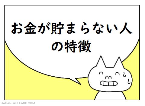 title044