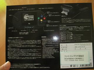 c98b29cf.jpg