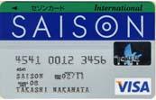 card_48