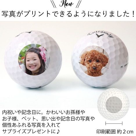 golfphoto1_1707