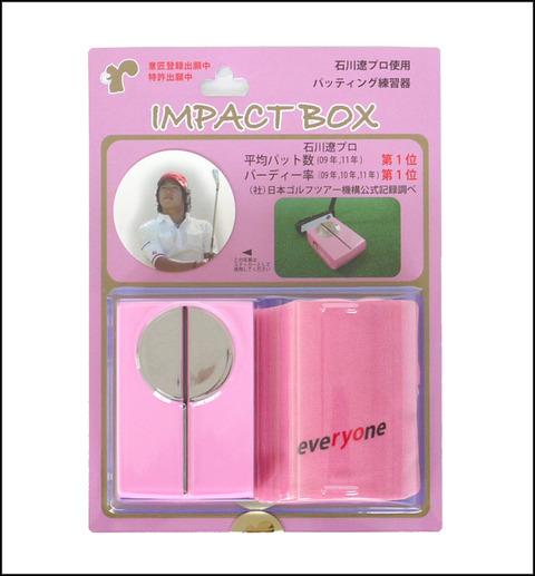 impactbox-p