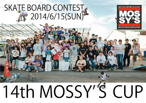 14thmossyscup