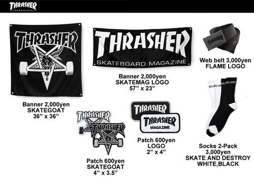 17 thrasher