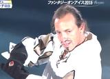 フィリップ・キャンデロロ ファンタジー・オン・アイス2015神戸公演 (解説:日本語)