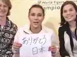 スザンナ・ポイキオ 世界選手権07 FS
