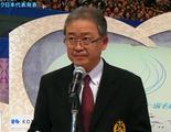 ソチオリンピック日本代表発表