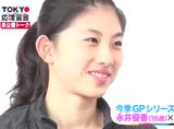 永井優香16歳×鈴木明子