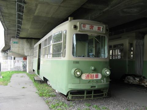 札幌市交通局A800形電車