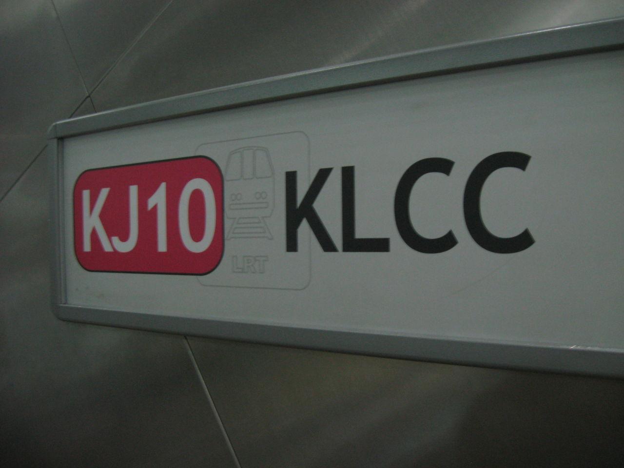 SKE48とエアバスA380超絶推し男のblog  街角のパーティー~クアラルンプールのLRT(高架鉄道)コメントトラックバック                ske380_800