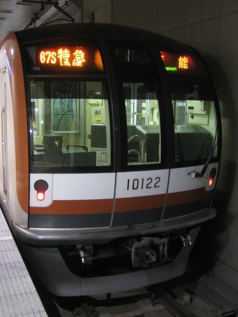 IMG_7637