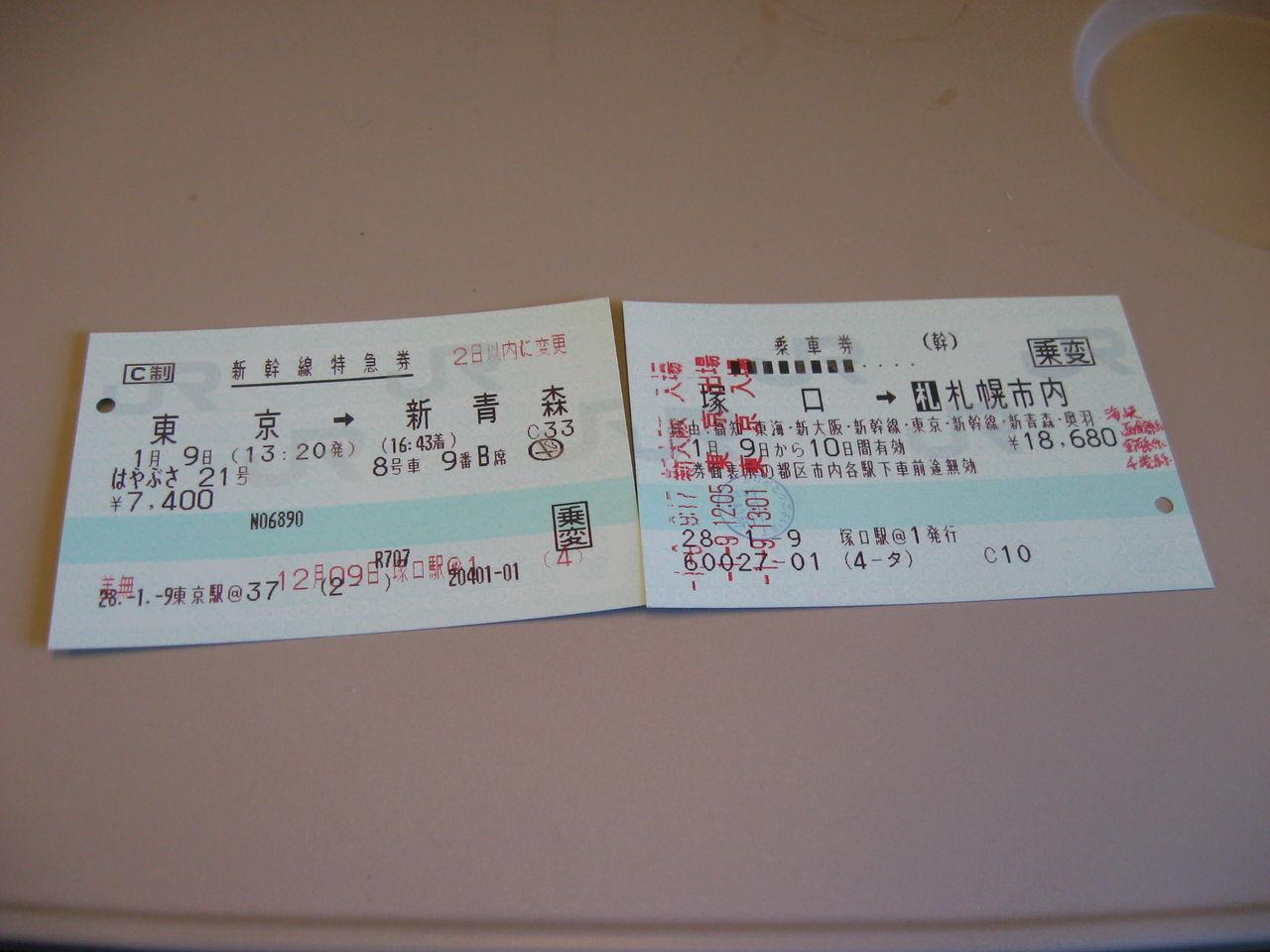 駅 仙台 ここ から