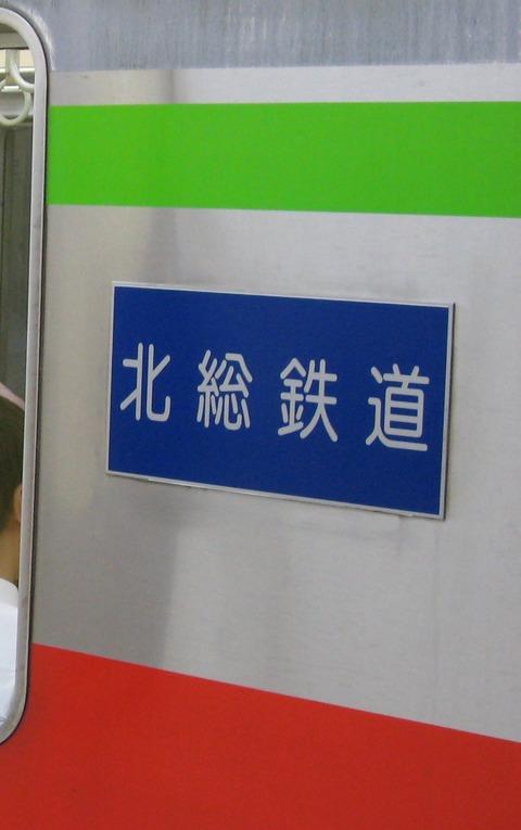 IMG_5455 - コピー (2)