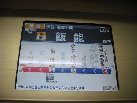 IMG_7639