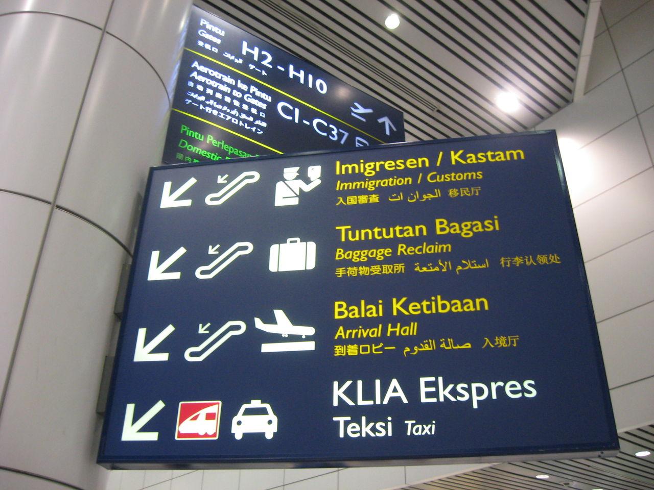 SKE48とエアバスA380超絶推し男のblog  追いかけShadow~マレーシア航空MH616便でクアラルンプールへ(後編)コメントトラックバック                ske380_800