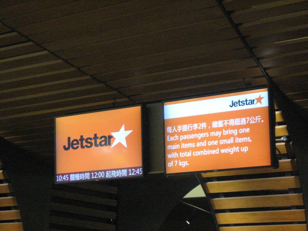 SKE48とエアバスA380超絶推し男のblog   STAR LIGHT~ジェットスター・アジア3K721便で台北(桃園)から大阪(関西)へ(その1) コメントトラックバック                  ske380_800