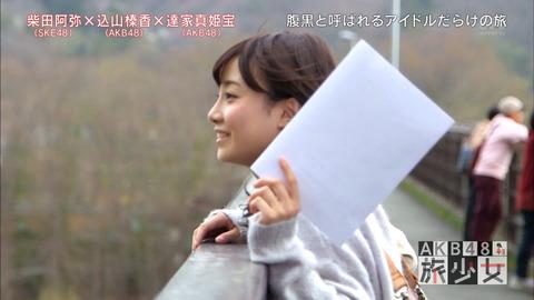 AKB48旅少女柴田阿弥051