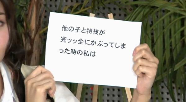 まぐれの缶詰第2缶柴田阿弥014