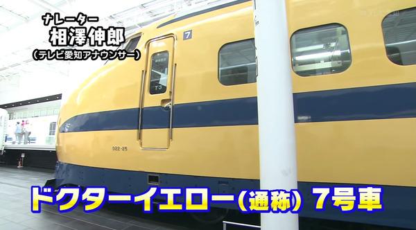 柴田阿弥なるほどトレイン003
