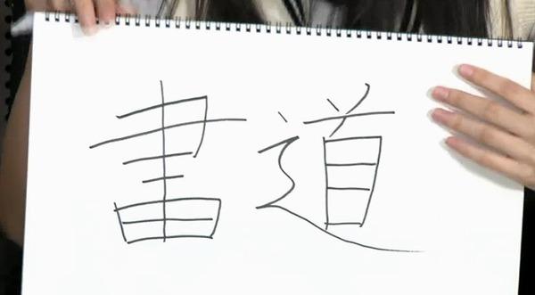 まぐれの缶詰第2缶柴田阿弥019