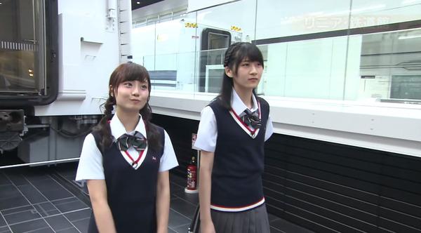 柴田阿弥なるほどトレイン001