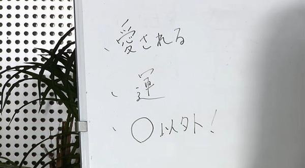 まぐれの缶詰第2缶柴田阿弥030