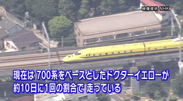 柴田阿弥なるほどトレイン011