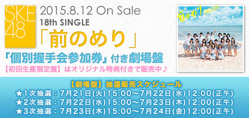 banner150717-2_big